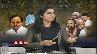 Discussion on Congress Released First List of Candidates names   Congress Vs TRS   Part 1