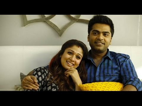 Will Idhu Namma Aalu Get Released? | Simbu, Nayanthara | Hot Cinema News video