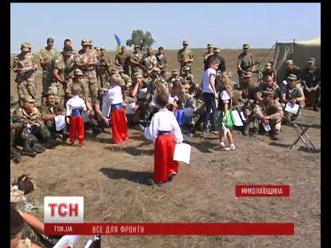 Дети Николаева подарили военным полный автобус продуктов