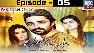 Download Pyarey Afzal Ep 05 - ARY Zindagi Drama 3Gp Mp4