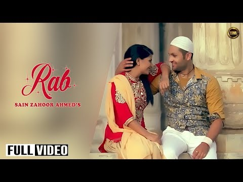 SAIN ZAHOOR || RAB|| ft- kv singh||FULL OFFICIAL SONG||YAAR...