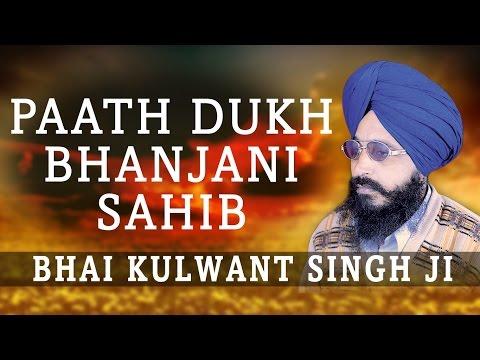 Bhai Kulwant Singh Ji - Paath Dukh Bhanjani Sahib