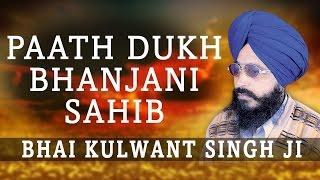 Bhai Kulwant Singh Ji  Paath Dukh Bhanjani Sahib