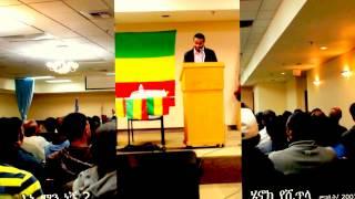 """Ethiopian Poetry """"Ene Man Negne"""" By Henok Yeshitela"""