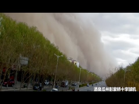 Sandstorm Hits Northwest China County