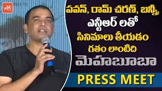 Producer Dil Raju Speech @ Mehbooba Movie Press Meet | Akash Puri | Puri Jagannadh