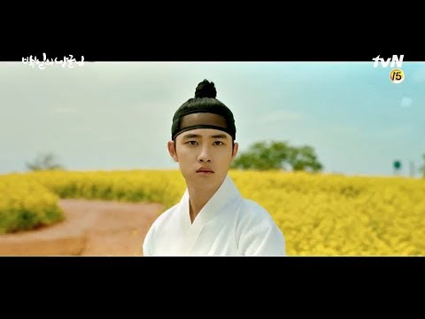 Download MV Gummy거미 - 지워져 100 Days My Prince OST Part 1 백일의 낭군님 OST Part 1 Mp4 baru