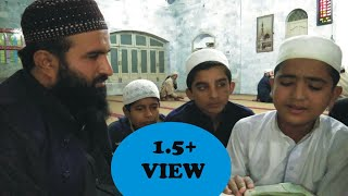 surah rahman  teacher and student by ustad qari hammad ullah sajid with hamid ibraheem bin yousuf