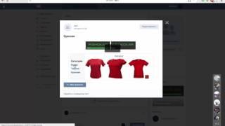 Как сделать Wiki меню в группе Вконтакте для интернет-магазина 2016