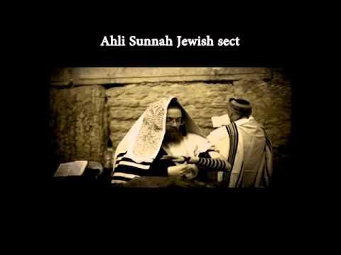 Ахли Сунна Валь Джамаа Еврейская Секта