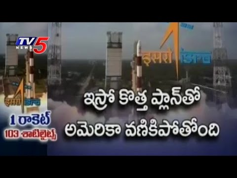 ISRO To Launch 103 Satellites At One Go In February | Telugu News | TV5 News