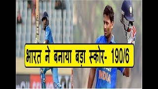 INDIA Score 190/6 In First Inning Against West Indies || India vs West Indies 2017 ||