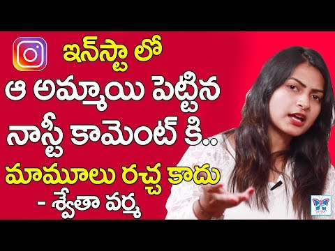 Swetha Varma Shared About Social Media Harassement | Incident That Faced & How She Reacted | Myra