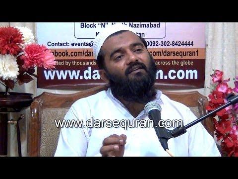 (Short Clip #1) Namaz Mein Do Umomi Khutayan - Mufti Abdur Rehman Madni (3 Minutes)
