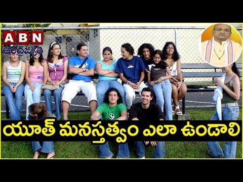 Garikapati Narasimha Rao About Harishchandra Drama & Youth Mentality |Nava Jeevana Vedam|Episode1283