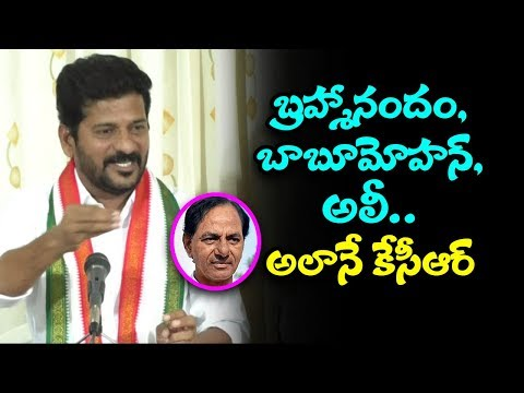 Revanth Reddy Compares KCR With Comedians | Congress Leaders Reply To KTR Comments | Indiontvnews