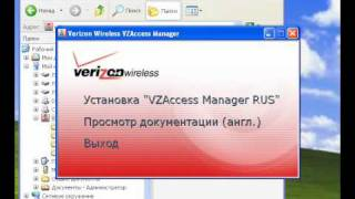 pantech umw190 vzaccess manager rus install zerocd NEW.avi