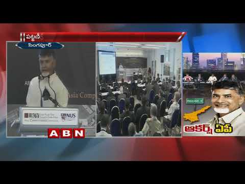 CM Chandrababu Naidu Speech at World Cities Summit 2018 | Singapore Tour