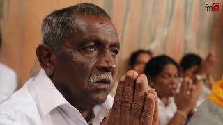FM Derana Dambadiva Wandana Varam 