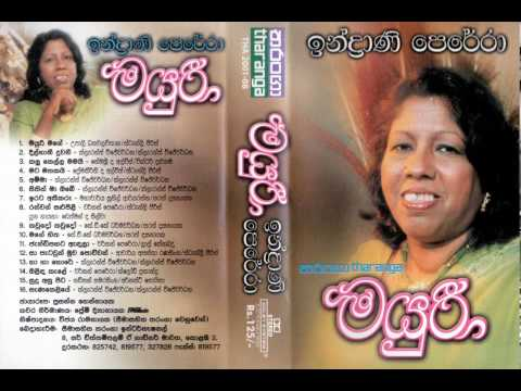 4. Mata Mathakai - Indrani Perera video