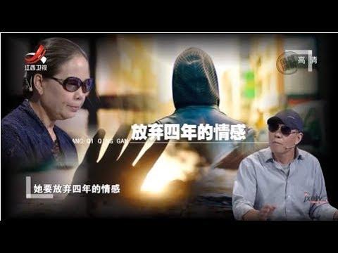 中國-金牌調解-20190912-兒子對後媽萬般刁難再婚夫婦矛盾多