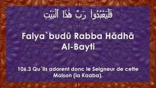 Apprendre la sourate Quraysh (Les Coraïch) [arabe/phonétique/français]