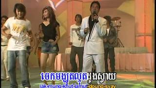Download ព្រមទៅ? / Prom Tov?  ( Khmer Karaoke ) 3Gp Mp4