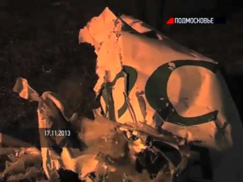 """Спасатели нашли кассету из разбившегося """"черного ящика"""""""