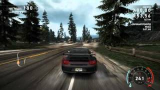 Need for Speed: Hot Pursuit Gameplay 2010 (Extreme Truth)