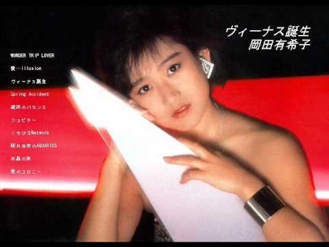 Yukiko Okada - 眠れぬ夜のAquarius