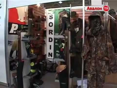 в москве магазин охотники рыболов