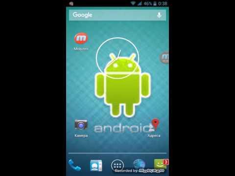 Букмекерские конторы на Android - Рейтинг Букмекеров