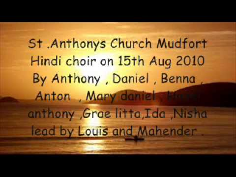 Hindi mass Choir songs 2010