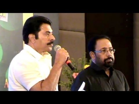 Immanuel Movie 125 Day Celebrations | Mammootty, Mammookkka, Lal Jose | Malayalam Movie