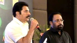 Emmanuel - Immanuel Movie 125 Day Celebrations | Mammootty, Mammookkka, Lal Jose | Malayalam Movie
