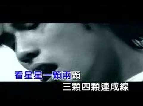 Jay Chou - Xing Qing