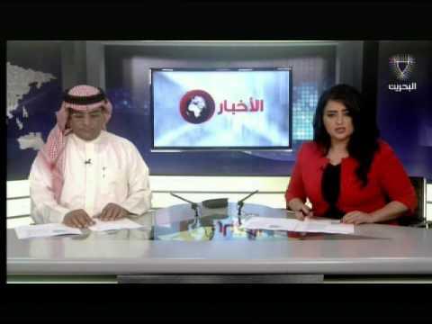معالي وزير الداخلية يترأس وفد البحرين في الاجتماع التشاوري لوزراء الداخلية بدول مجلس التعاونBahrain#