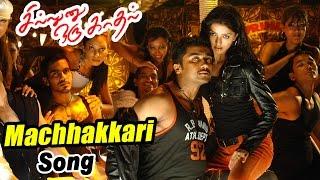 Sillunu Oru Kadhal | Scenes | Machhakkari Video Song | sillunu oru kadhal movie songs | Ar Rahman