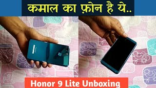 Honor 9 lite Quick Unboxing | Ordered Through Flipkart | Best Phone Under Rs 10000 | Huwaei Honor