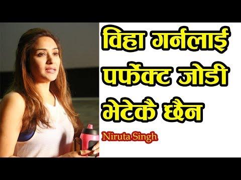 भावुक हुँदै निरुताले भनिन्-'भारतमा जन्मे पनि म नेपाली हो'  Niruta Singh Interview on Mero Online TV
