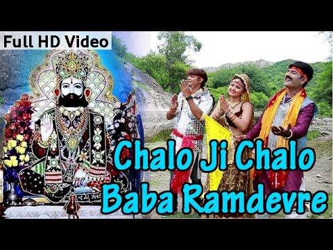 Chalo Ji Chalo | Ramdevji Popular Bhajan 2014 | Rajasthani HD...