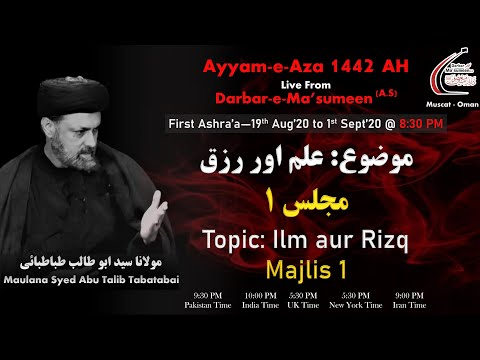 Speech_Night Of 30th Zilhajj By Maulana Syed Abu Talib Tabatabai_Ayyam-e-Aza 1442_19th Aug'20_(HD)