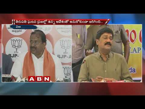 TDP Minister Ganta Srinivasa Rao Counter to Somu Veerraju over Amit Shah's Convey Issue