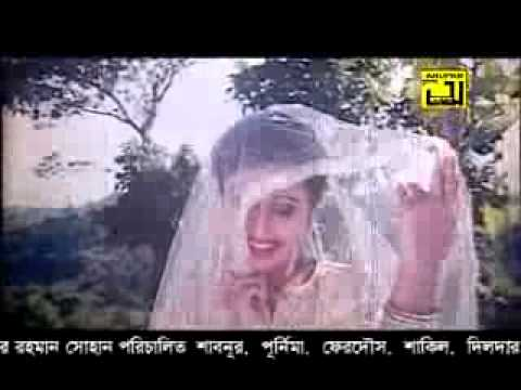 Bangla Flim Song Riaz And Purnima,se Amar Bhalobashar Ayna video