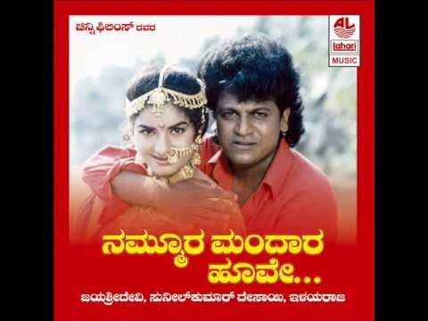 Kannada Hit Songs | Dhim Thakita Song | Nammoora Mandara Hoove...