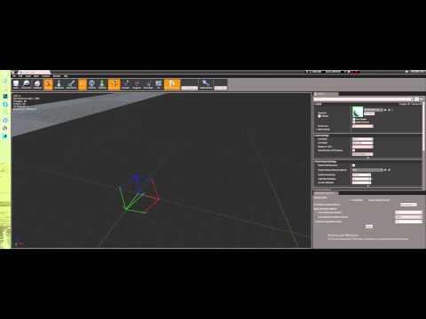 Уроки Unreal Engine 4 - StaticMesh редактор