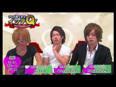 ニコ生 【PGの果てまでイッテQ!】 Vol 3