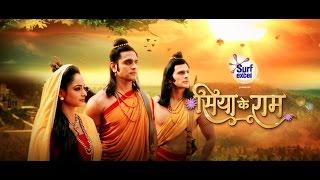 Siya Ke Ram   Last Episode   Wrap Up Party   Mouni Roy   Madirakshi    Ashish
