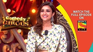 Laughter Unlimited | Ep 4 | 23rd Sep, 2018 | Comedy Circus | Best Moments