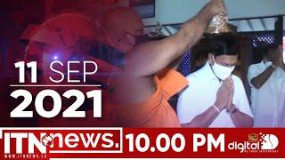 ITN News 2021-09-11 | 10.00 PM
